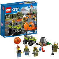 7月新品乐高城市系列60120火山入门套装 LEGO City 积木玩具趣味