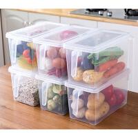 冰箱收纳盒抽屉式厨房家用保鲜食物塑料盒长方形透明储物蔬菜