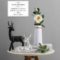 北欧创意家居摆件 电视柜陶瓷花瓶 陶瓷饰品工艺品 鹿摆件