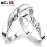 相思树 戒指情侣对戒925纯银指环一对男女时尚刻字简约生日礼物饰品