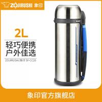 象印保温水壶CC20不锈钢大容量家用户外运动旅行壶便携车载保温瓶