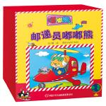 《邮递员嘟嘟熊》立体拼图玩具书