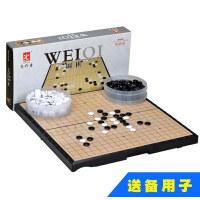 围棋套装大号带磁性磁石棋便携折叠棋盘初学者儿童入门黑白五子棋