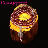 水晶密码CrystalPassWord 原创民族风巴西石榴石藏银佛珠手链SJMM3-011