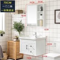 PVC浴室柜组合洗手洗脸面盆池卫生间简约现代吊柜洗漱台卫浴镜柜