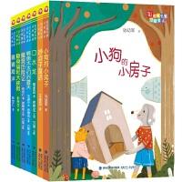 彩虹桥名家注音童话(全七册,全彩注音+童趣插图+阅读零障碍)