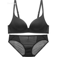 夏季性感无痕纯色女内衣套装无钢圈聚拢上托小胸舒适薄款文胸 黑色 文胸+内裤