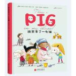 【正版现货】班里来了一头猪 乔安娜.赛德尔(著) 夏洛特.拉梅尔(绘) 9787550272194 北京联合出版公司