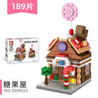 街景城市女孩系列乐高积木男孩子小盒拼装儿童益智力动脑玩具迷你