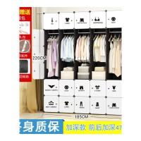 衣柜白色简约便携式折叠衣柜简易经济型防尘衣橱塑料树脂加厚加固 6门以上