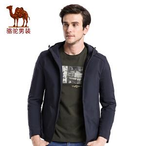 骆驼男装 秋季新款时尚连帽纯色商务休闲青年旅行夹克外套男