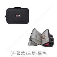 数据线收纳包充电器硬壳盒鼠标移动电源硬盘保护套大容量旅行多功能电子产品配件便携数据线整理袋