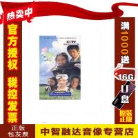 正版包票 CCTV电视剧 你是苹果我是梨 珍藏版7DVD光盘碟片 黄梅莹