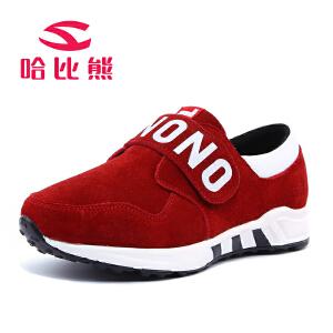 哈比熊童鞋春秋款韩版儿童运动鞋男童真皮休闲鞋旅游鞋子潮