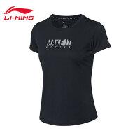 李宁短袖T恤女士2019新款训练系列夏季速干字母印花粉色针织上衣ATSP088