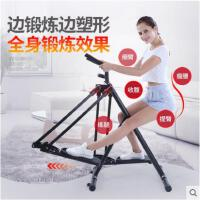 家用健身器材踏步机减肥机慢跑迷你椭圆机跑步机踩踏板机
