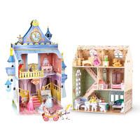 3D立体拼图女孩玩具屋 趣味可爱女生过家家玩具DIY公主城堡