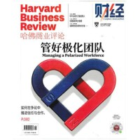 HBRC哈佛商业评论杂志2021年3月 高层销售法 财经管理分享国际企业管理思想和商业经验时事资讯期刊