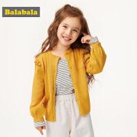 巴拉巴拉童装儿童毛衣女童针织衫2019新款秋装开衫小童宝宝线衣棉