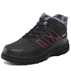 雪地靴男冬季保暖加绒男士靴子新款短靴男青年韩版防滑透气棉鞋男