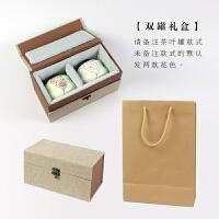 茶叶罐陶瓷家用小号珐琅彩典雅葫芦型迷你茶叶罐小号陶瓷罐密封青瓷香粉罐一两装礼盒