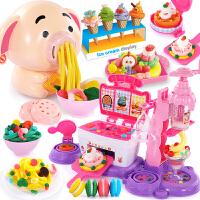 儿童冰淇淋粘土女孩玩具小猪彩泥面条机橡皮泥模具套装