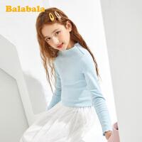 巴拉巴拉童装儿童t恤女童打底衫春装2020新款中大童韩版百搭长袖