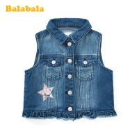 巴拉巴拉童装儿童马甲女童春季2020新款牛仔外套小童宝宝背心纯棉