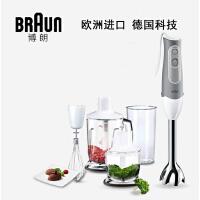 【当当自营】德国Braun/博朗 MQ525 多功能料理机 手持家用破壁搅拌料理棒