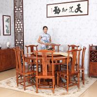 包邮简迪明清古典红木家具餐桌椅组合实木中式花梨木仿古雕花圆桌带转盘台