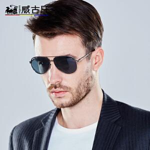 威古氏(VEGOOS)偏光太阳镜男款司机驾驶眼镜潮男女士墨镜蛤蟆镜 3120