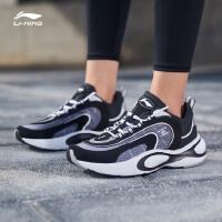 李宁跑步鞋男鞋2019新款V8减震休闲鞋情侣鞋时尚潮流跑鞋运动鞋ARHP093