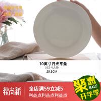 骨瓷餐具纯白骨瓷盘子创意菜盘深盘汤盘餐盘月光盘西餐具套装陶瓷碟子