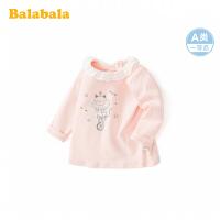 【2.26超品 5折价:44.95】巴拉巴拉儿童长袖t恤婴儿打底衫女宝宝上衣洋气2020新款甜美体恤