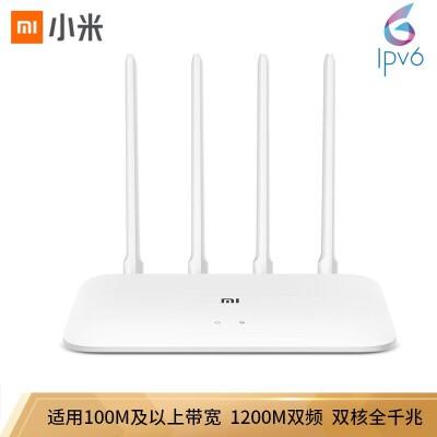 小米路由器4A千兆版无线wifi智能5g双频家用千兆端口光纤穿墙高速 双核CPU千兆网口 / 双频AC1200