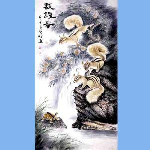 中国青年美术家协会常务理事,中国扇子艺术学会会员,中国山水画院专业画家,山东美术家协会会员,国家一级美术师高云鹏(数钱图)