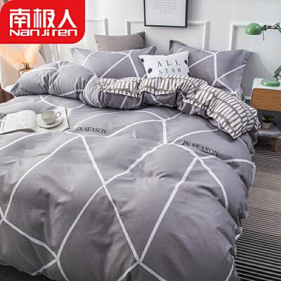 南极人床上四件套床单被套1.8m床上用品1.5米宿舍四件套学生单人