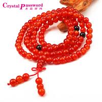 水晶密码CrystalPassWord 天然红玛瑙108颗佛珠手链6mm-JXYL1Q068