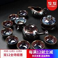 窑变功夫茶具套装家用天目釉建盏钧窑陶瓷茶壶杯子整套盖碗茶盘