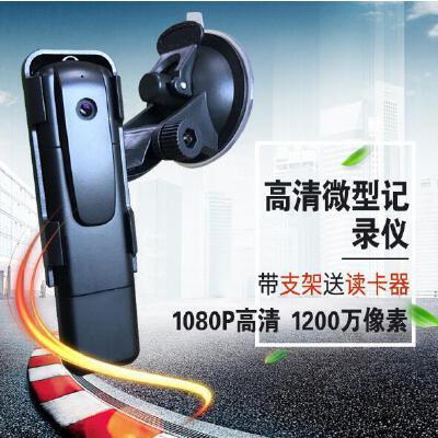 移路通Yilutong V8 执法记录仪 高清 微型摄像机 无线摄像头 微型摄像头无线隐形小摄像机夜视版支持128GB 拍照、摄像、录音