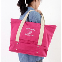 旅行包帆男手包大容女士包袋多功能户外运动包行李箱杆包