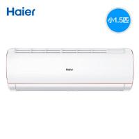 Haier海尔 壁挂式空调 KFR-32GW/05GDS33 小1.5P定频冷暖 环保新冷媒 远距离送风