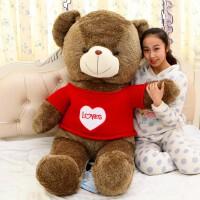 抱抱熊熊猫公仔熊毛绒玩具送女友布娃娃可爱睡觉抱女孩