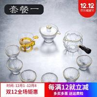 玻璃茶具套装 家用简约透明整套功夫茶具耐高温泡茶壶公道杯茶杯 套装1 公杯+盖碗+茶漏+金边锤纹杯六只