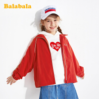 【券后预估价:88.3】巴拉巴拉儿童外套女童春装童装女加绒保暖外衣中大童时尚