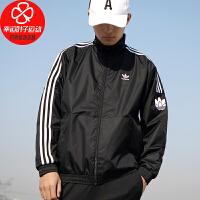 幸运叶子 Adidas阿迪达斯三叶草运动外套男冬季新款立领休闲夹克GN1862