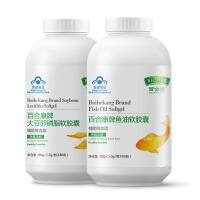 百合康辅助降血脂套餐 鱼油软胶囊1g*100粒+大豆卵磷脂软胶囊1.2g*100粒