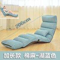 休闲沙发床小户型休闲懒人沙发单人榻榻米可折叠午休躺椅沙发床阳台飘窗沙发