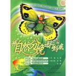 【新书店正版】将自然分娩进行到底肖梅,赵蕾,汤斐著湖北科学技术出版社9787535242747
