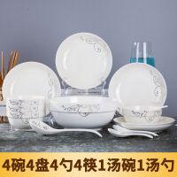 18件套陶瓷餐具吃饭碗盘简约卡通套装泡面碗景德镇瓷器碗碟套装餐盘饭碗汤碗菜盘 碟套具